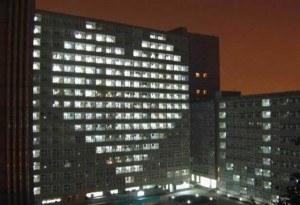 corazon-edificio-300x205.jpg